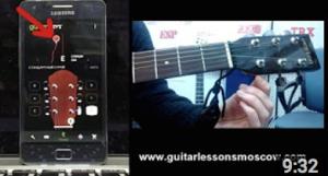 tuning_guitar