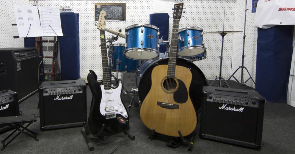 GuitarSchool